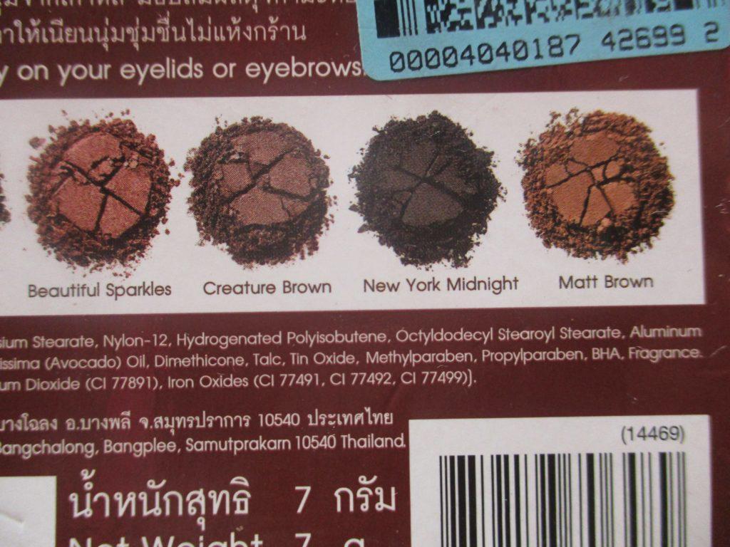 Mistine Eyeshadow Palette